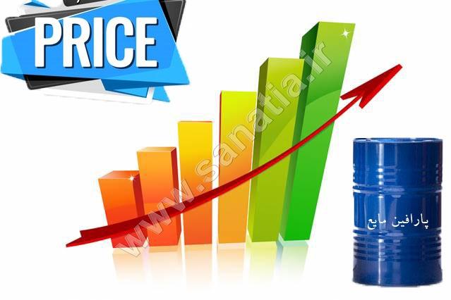 قیمت پارافین مایع فلش پوینت 200 و دیگر فلش پوینت ها در سال 97 بالاتر رفته است