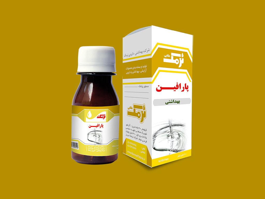 پارافین بهداشتی ارزان قیمت